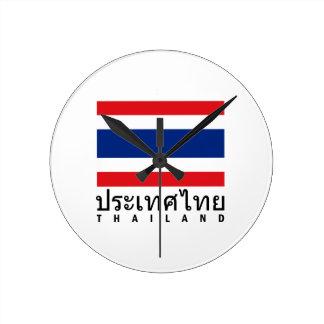 Bandera de Tailandia Reloj Redondo Mediano