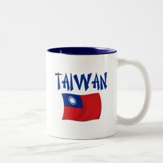 Bandera de Taiwán Taza De Dos Tonos