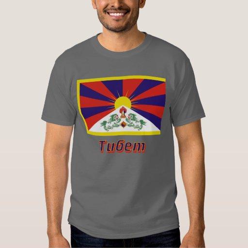Bandera de Tíbet con nombre en ruso Camisas
