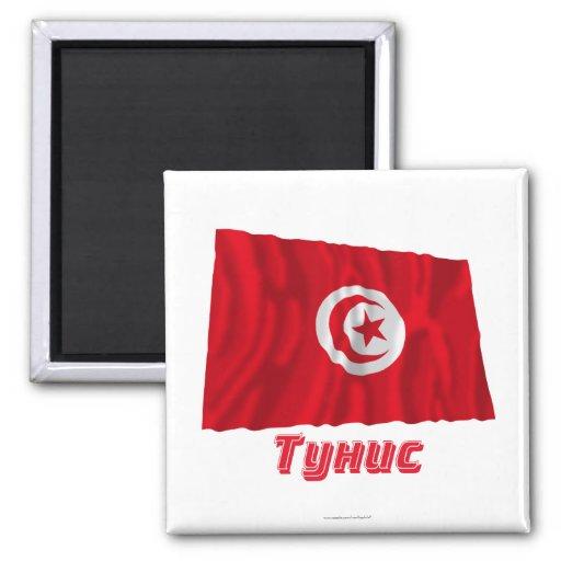 Bandera de Túnez que agita con nombre en ruso Imán Cuadrado
