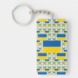Bandera de Ucrania en capas coloridas múltiples Llavero