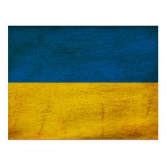 Bandera de Ucrania Postal