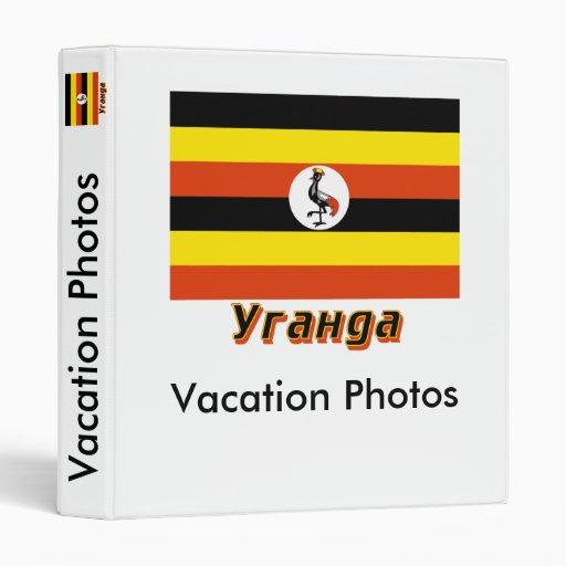 """Bandera de Uganda con nombre en ruso Carpeta 1"""""""
