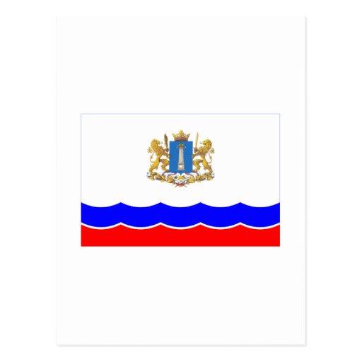 Bandera de Ulyanovsk Oblast Tarjetas Postales