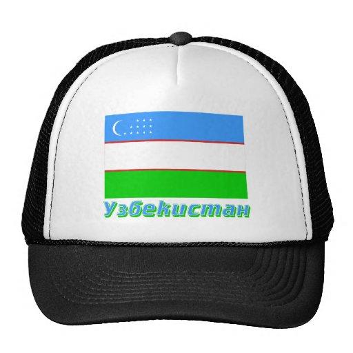 Bandera de Uzbekistán con nombre en ruso Gorros Bordados