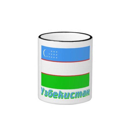 Bandera de Uzbekistán con nombre en ruso Tazas De Café