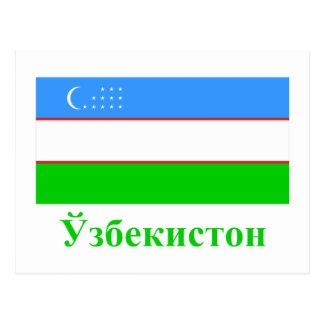 Bandera de Uzbekistán con nombre en Uzbek Tarjeta Postal