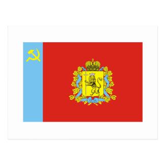 Bandera de Vladimir Oblast Tarjetas Postales