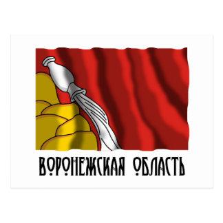 Bandera de Voronezh Oblast Postal