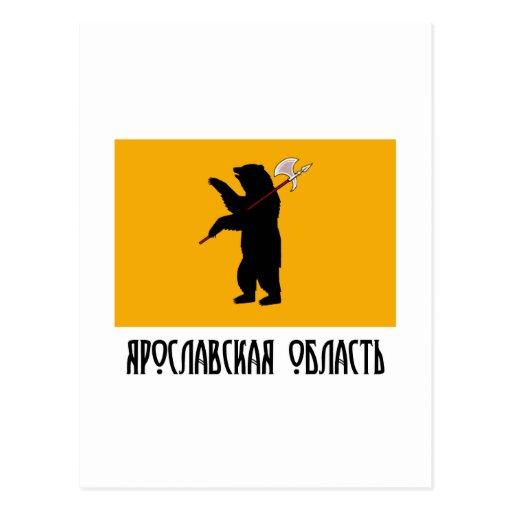 Bandera de Yaroslavl Oblast Tarjetas Postales