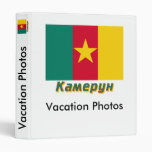 Bandera del Camerún con nombre en ruso