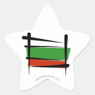 Bandera del cepillo de Bulgaria Pegatina En Forma De Estrella