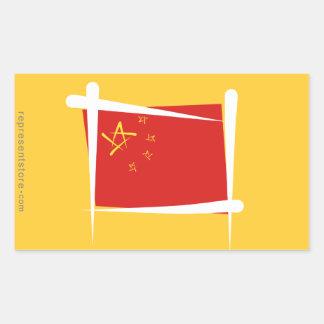 Bandera del cepillo de China Rectangular Pegatinas