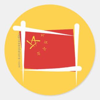 Bandera del cepillo de China Etiqueta Redonda