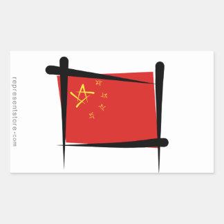 Bandera del cepillo de China Rectangular Altavoces
