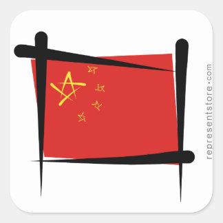 Bandera del cepillo de China Calcomanías Cuadradas Personalizadas