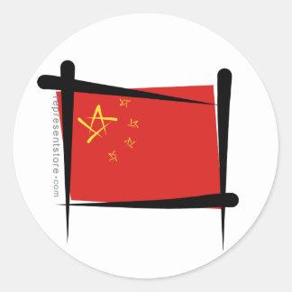 Bandera del cepillo de China Etiquetas Redondas