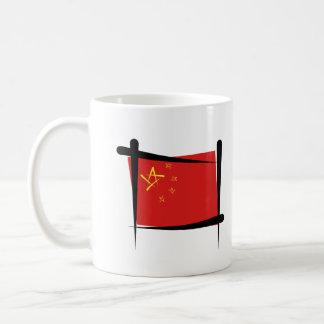 Bandera del cepillo de China Taza Clásica