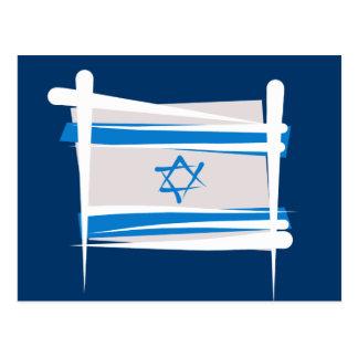 Bandera del cepillo de Israel Postales
