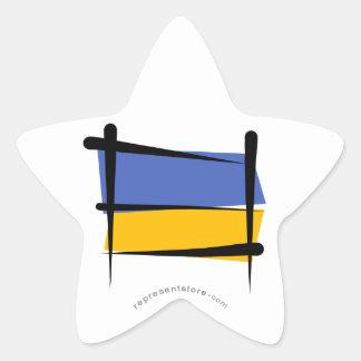 Bandera del cepillo de Ucrania Calcomania Forma De Estrella Personalizadas