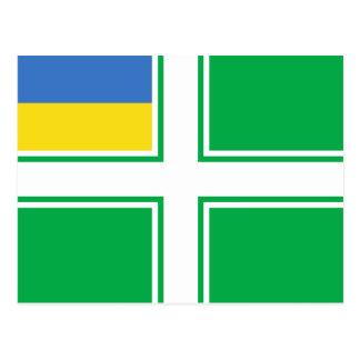 Bandera del guardia del mar de Ucrania, Ucrania Postales