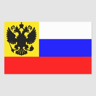Bandera del imperio ruso (1914-1917) rectangular altavoces