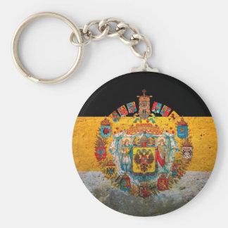 Bandera del imperio ruso llavero redondo tipo pin