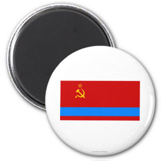 Bandera del Kazakh SSR Iman De Frigorífico