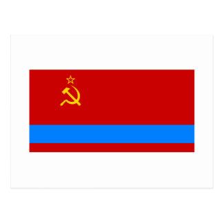 Bandera del Kazakh SSR Postales