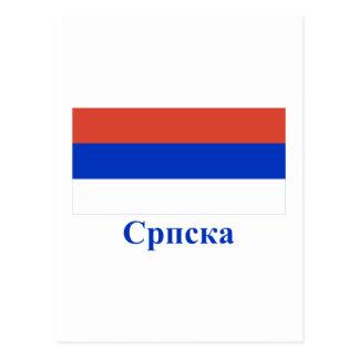 Bandera del República Serbia con nombre en servio Tarjetas Postales