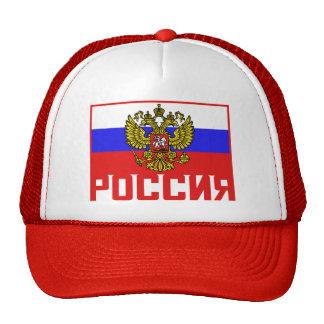 Bandera del ruso de Poccnr Gorros