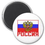 Bandera del ruso de Poccnr Imanes De Nevera