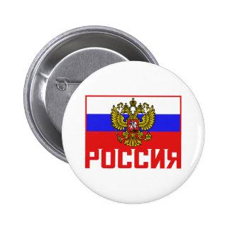Bandera del ruso de Poccnr Pin Redondo De 2 Pulgadas