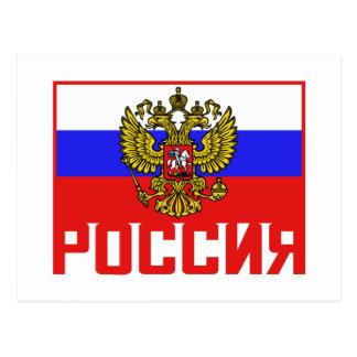 Bandera del ruso de Poccnr Postales