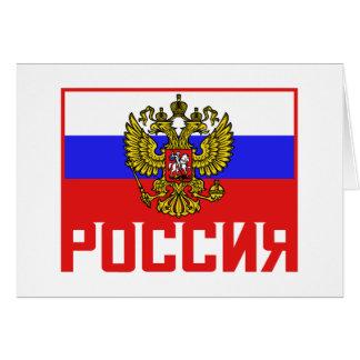 Bandera del ruso de Poccnr Tarjeta De Felicitación
