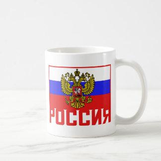 Bandera del ruso de Poccnr Taza