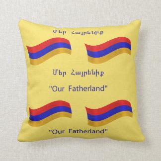 Bandera e himno nacional de Armenia Cojin