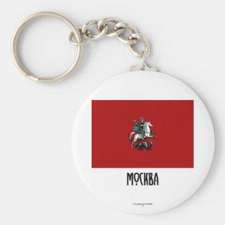 Bandera federal de la ciudad de Moscú Llaveros Personalizados