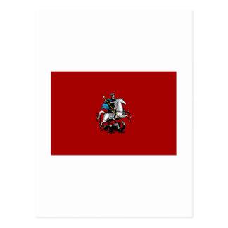 Bandera federal de la ciudad de Moscú Postal