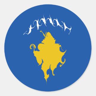 Bandera Gnarly de Kosovo Pegatina Redonda