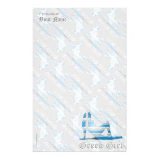 Bandera griega de la silueta del chica papelería personalizada