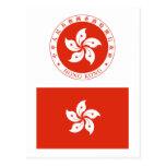 Bandera HK de Hong Kong Tarjetas Postales