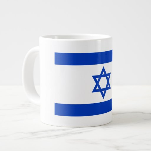 Bandera israelí taza extra grande