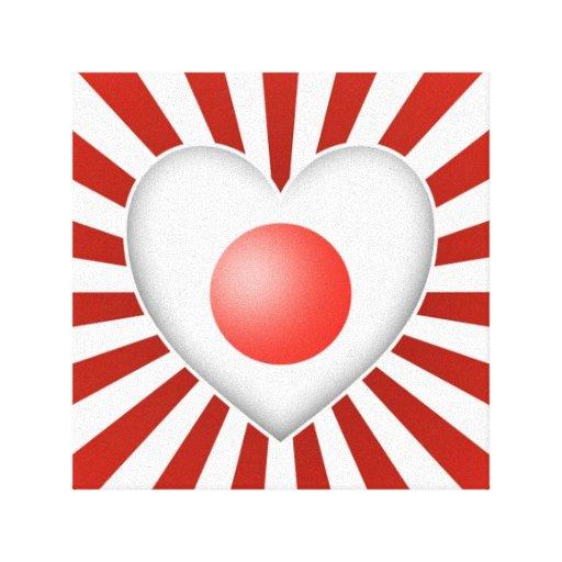 Bandera japonesa del corazón con la explosión de l impresión en lienzo estirada