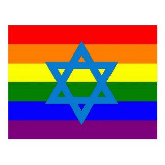 Bandera judía del orgullo gay tarjeta postal