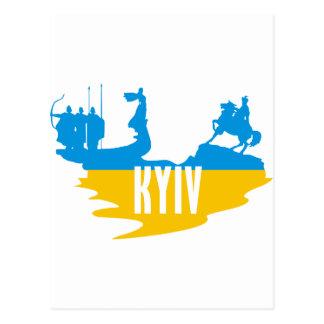 Bandera Kyiv Postal