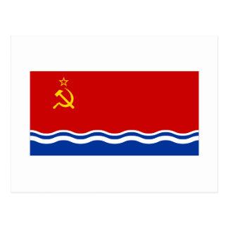 Bandera letona de SSR Tarjeta Postal