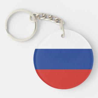 Bandera llana de Rusia Llavero Redondo Acrílico A Doble Cara