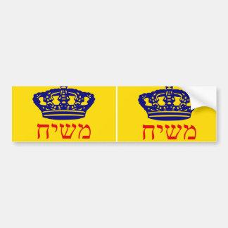 Bandera Mashiach de Chabad-Lubavitch Pegatina De Parachoque