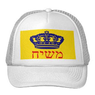 Bandera Mashiach de Chabad-Lubavitch Gorros Bordados